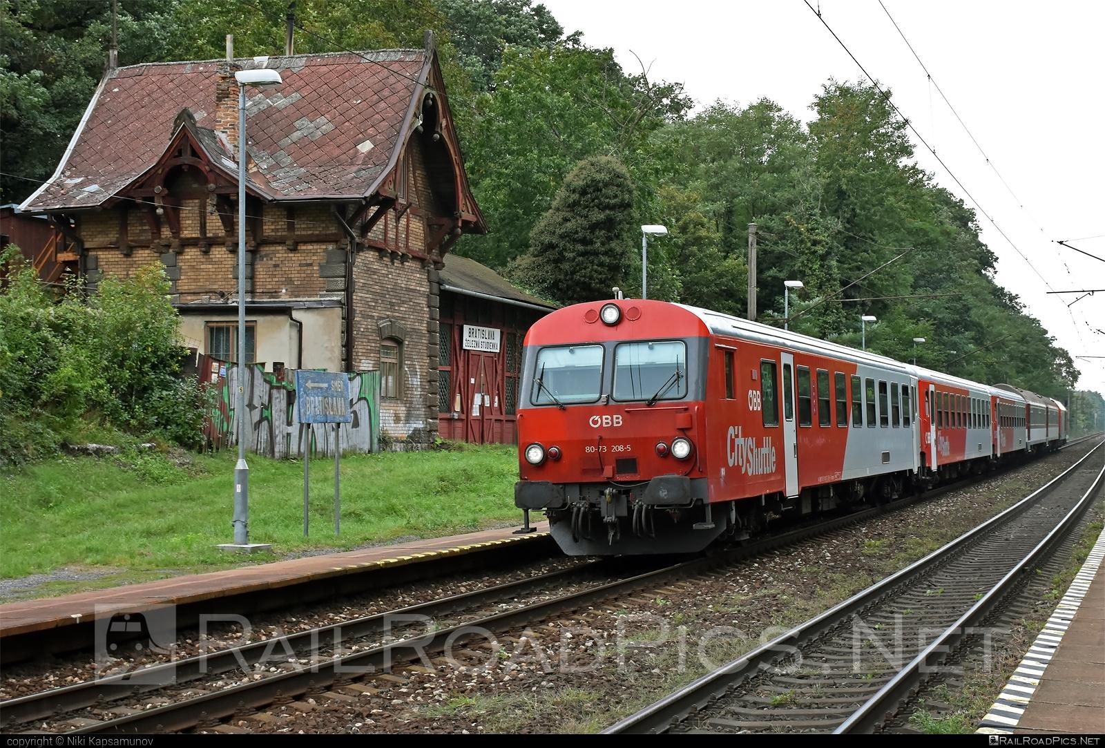 Class B - Bmpz-s - ÖBB CityShuttle control car - 80-73 208-5 operated by Österreichische Bundesbahnen #cityshuttle #obb #obbcityshuttle #osterreichischebundesbahnen