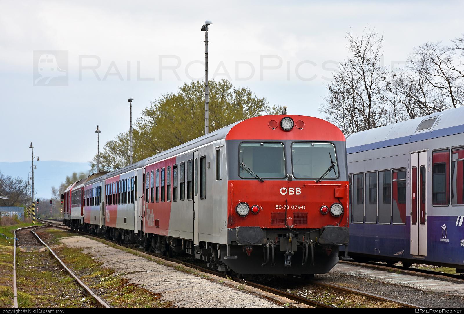 Class B - Bmpz-s - ÖBB CityShuttle control car - ÖBB CityShuttle control car - 80-73 079-0 operated by Österreichische Bundesbahnen #cityshuttle #obb #osterreichischebundesbahnen