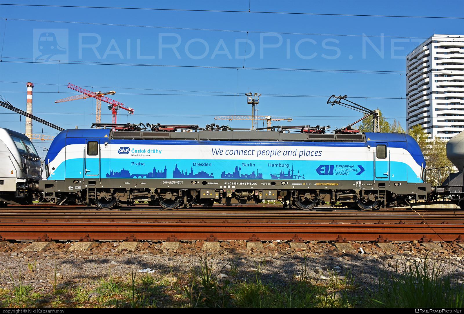 Siemens Vectron MS - 193 289-6 operated by ČD Cargo, a.s. #cdcargo #cdcargoniederlassungwien #ell #ellgermany #eloc #europeanlocomotiveleasing #siemens #siemensvectron #siemensvectronms #vectron #vectronms