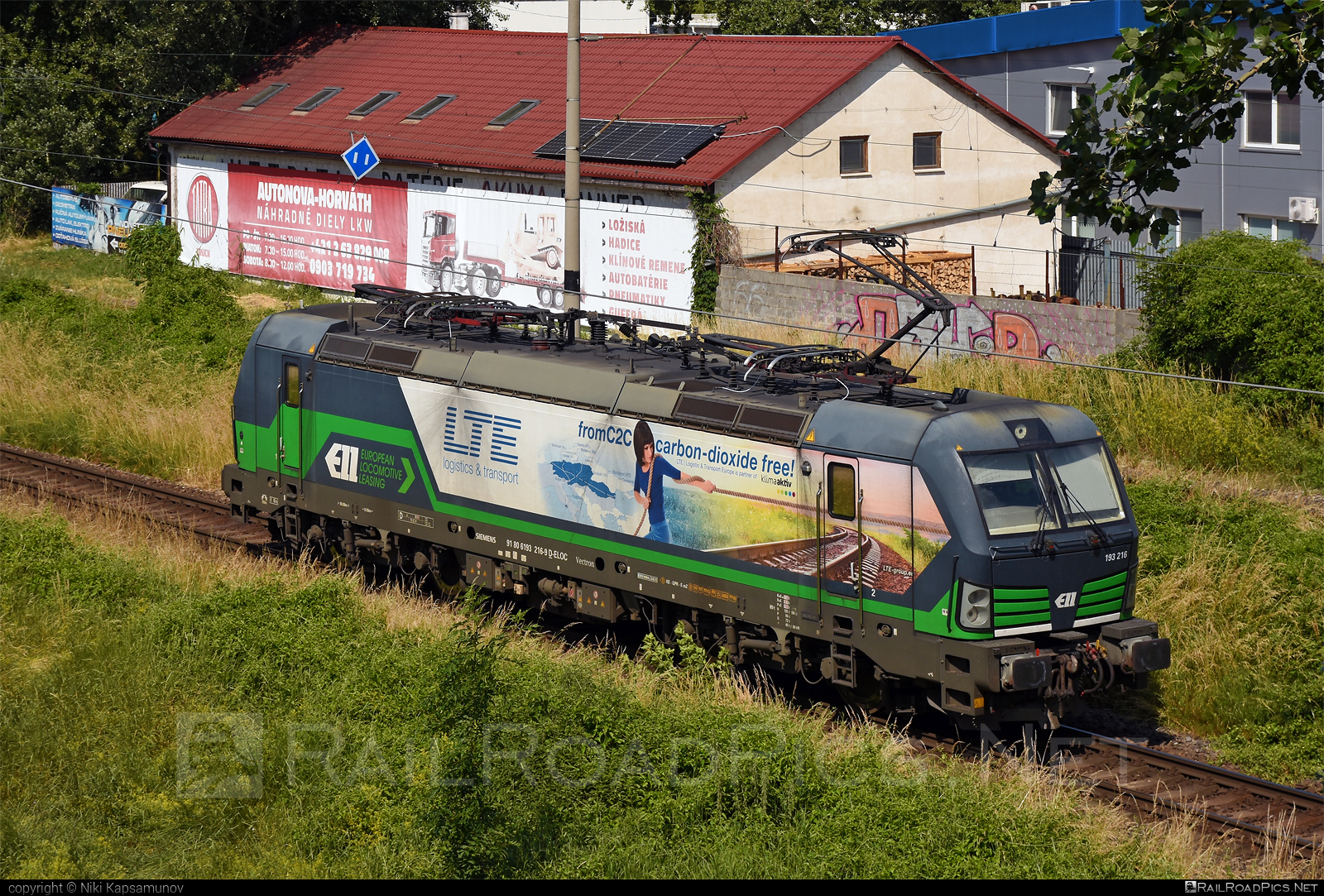 Siemens Vectron MS - 193 216 operated by LTE Logistik und Transport GmbH #ell #ellgermany #eloc #europeanlocomotiveleasing #lte #ltelogistikundtransport #ltelogistikundtransportgmbh #siemens #siemensvectron #siemensvectronms #vectron #vectronms