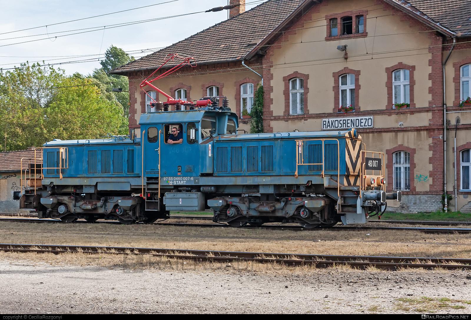 Ganz-MÁVAG VM16-2 - 460 007 operated by MÁV-START ZRt. #ganz46 #ganz460 #ganzmavag #ganzmavag46 #ganzmavag460 #ganzmavagvm162 #mavstart #mavstartzrt #v46locomotive