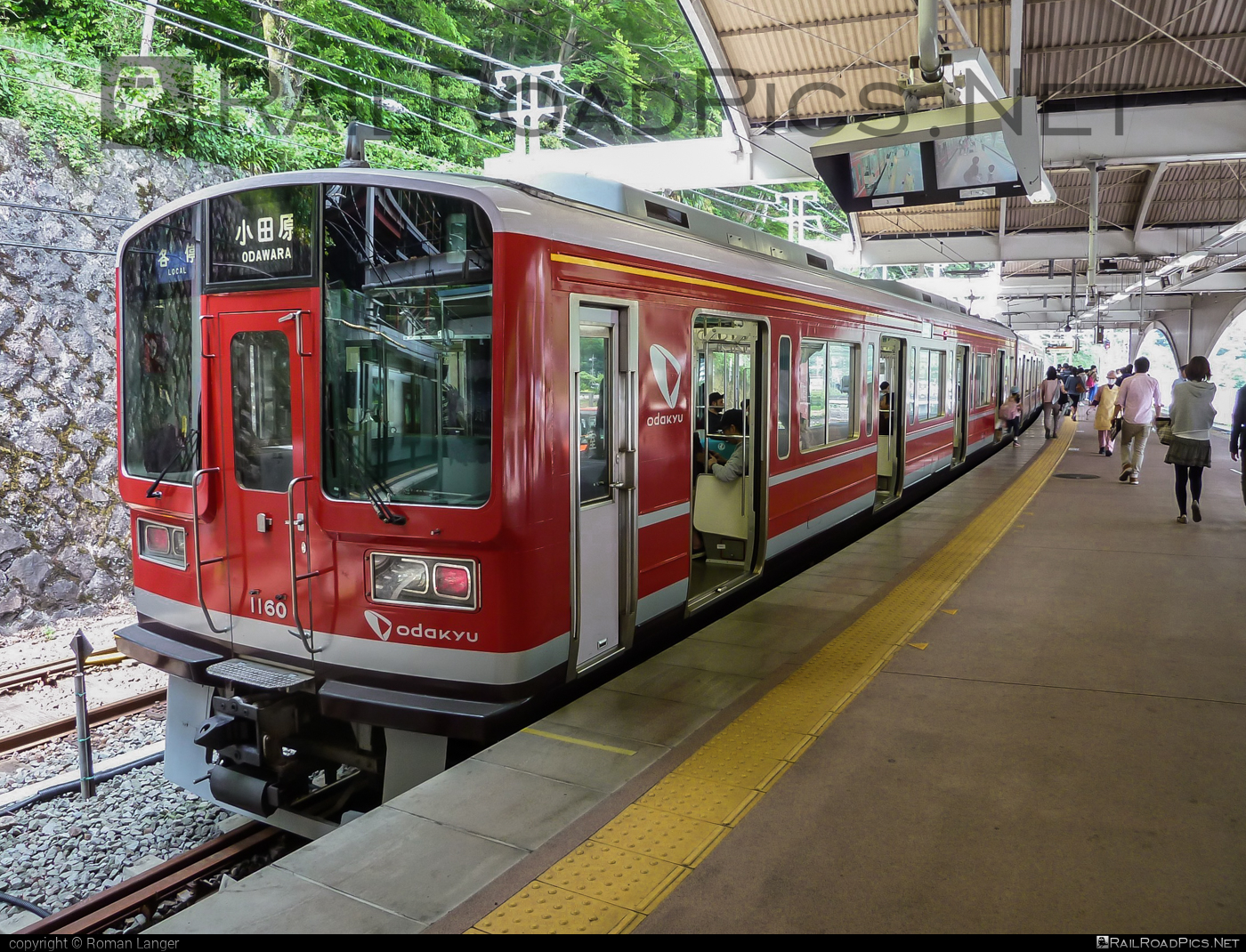 Odakyu Series 1000 - 1160 operated by Odakyu Electric Railway #OdakyuElectricRailway #odakyu #odakyu1000 #odakyu1000series #odakyuseries1000