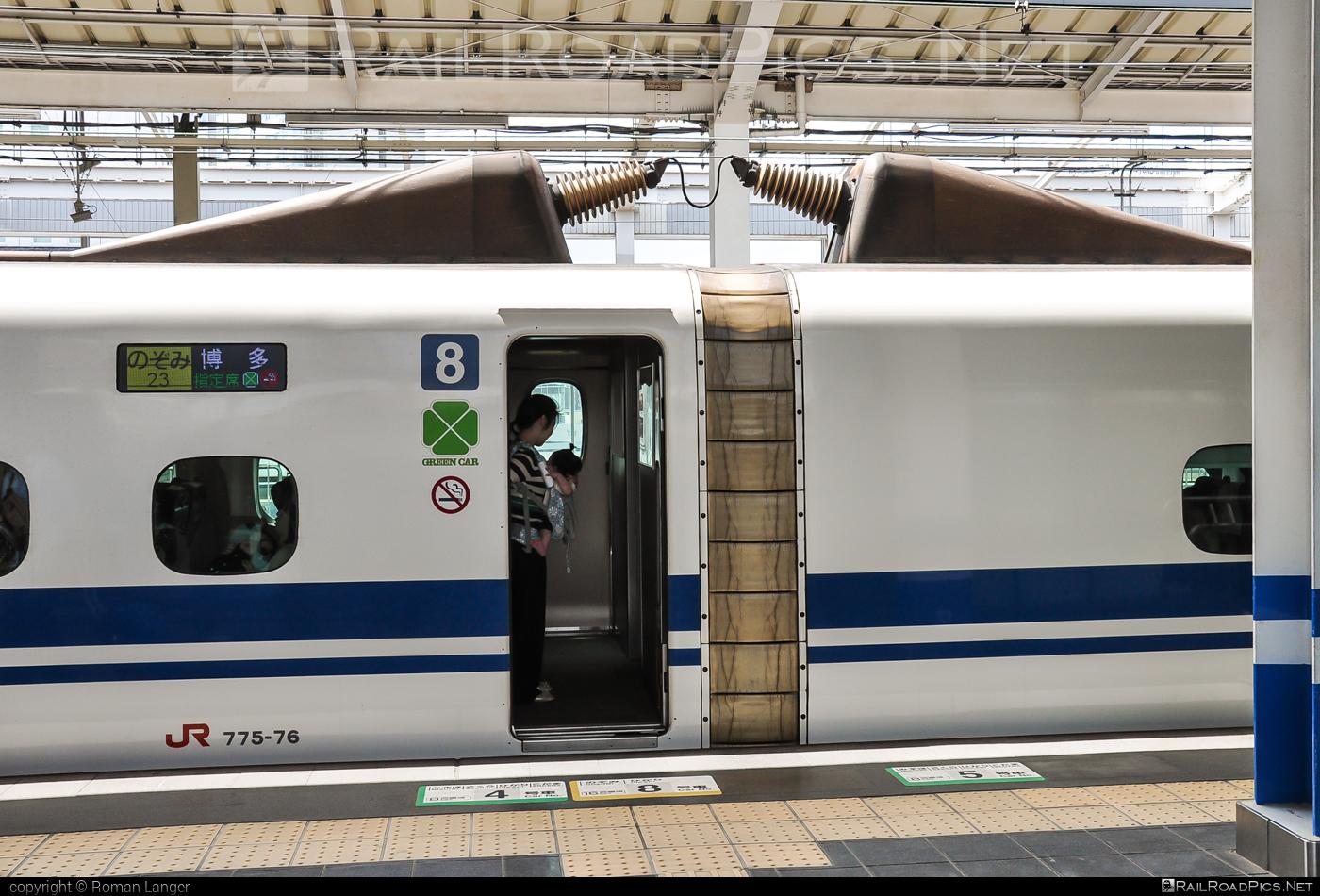 Hitachi N700-1000 - Z61 operated by JR Central #hitachi #jrcentral #n7001000 #n700a #shinkansen