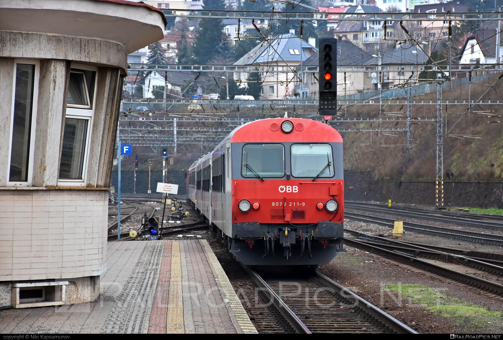 Class B - Bmpz-s - ÖBB CityShuttle control car - 80-73 211-9 operated by Österreichische Bundesbahnen #cityshuttle #obb #osterreichischebundesbahnen