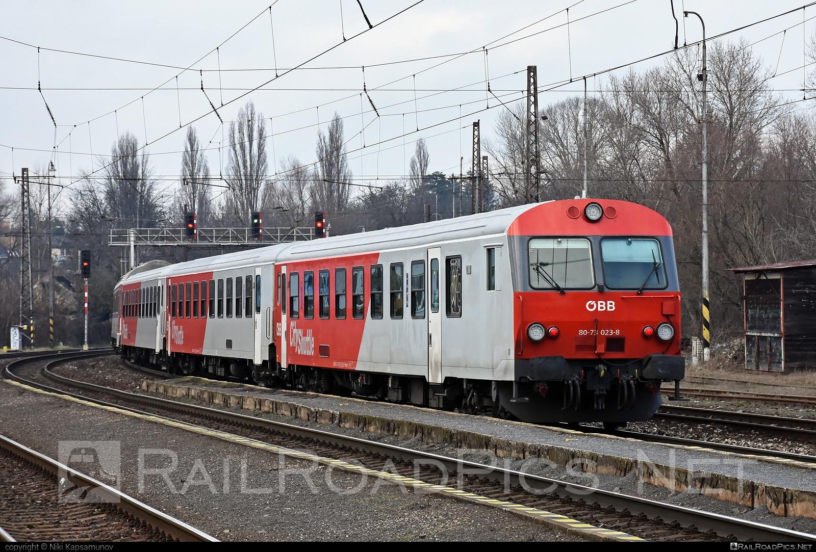 Class B - Bmpz-s - ÖBB CityShuttle control car - 80-73 023-8 operated by Österreichische Bundesbahnen #cityshuttle #obb #osterreichischebundesbahnen