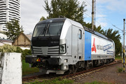 Siemens Vectron AC - 193 992-5 operated by Retrack GmbH & Co. KG